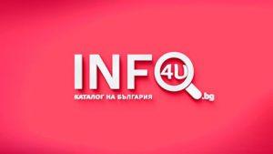 Каталог на България, Онлайн Каталог.