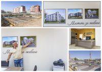 Освещаване на жилищен комплекс ЕТАЛОН
