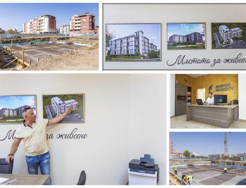 """Освещаване на строителна площадка на жилищен комплекс """"ЕТАЛОН"""""""
