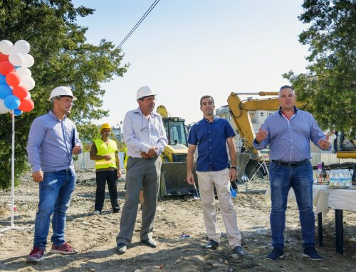 """Откриване на строителна площадка на комплекс """"ЕТАЛОН"""""""
