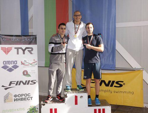 Форос Инвест – част от Международен плувен турнир